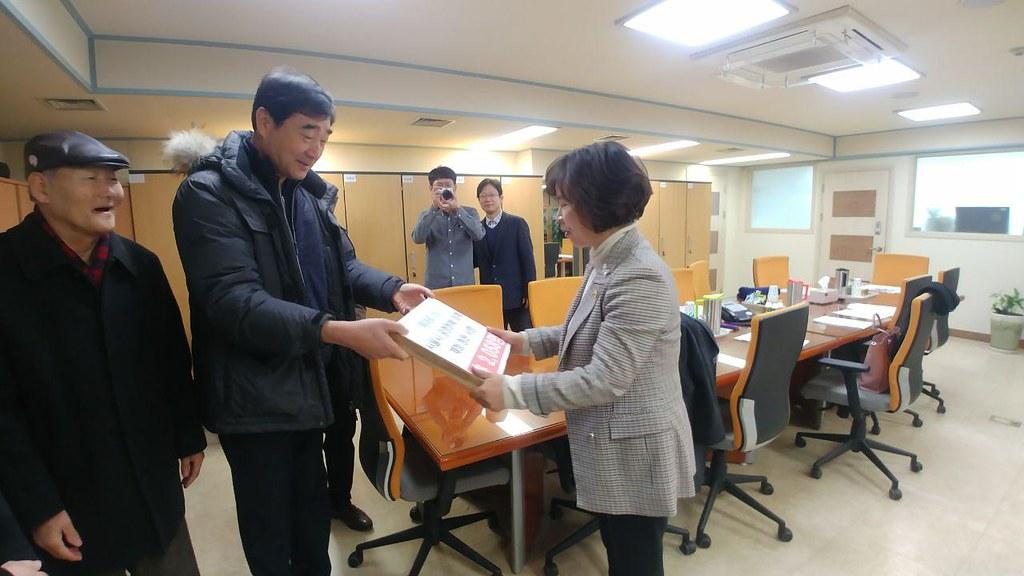 20180222_공영장례조례 서명전달 기자회견 (10)