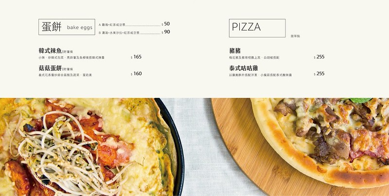 菜單電子檔_180301_0006