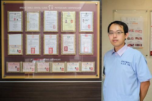 台南遠傳牙醫倪志偉院長專訪:牙醫的天職不是拔牙,而是醫牙