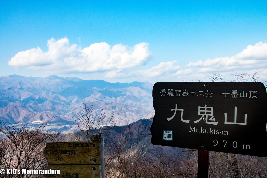 IMG_4655高川山&九鬼山