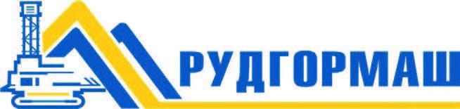 Логотип Рудгормаш