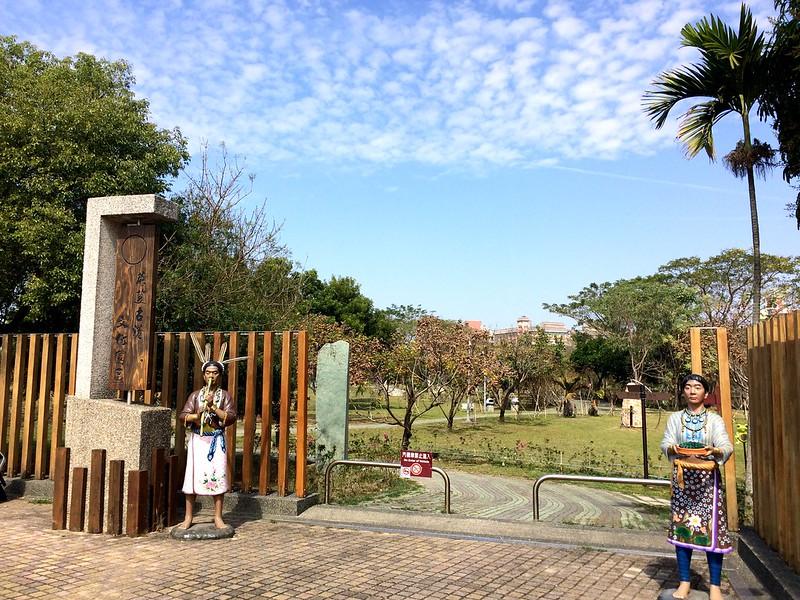 麻豆古港文化園區