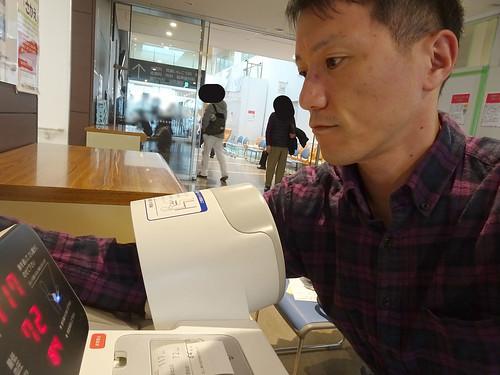 大腸の内視鏡検査の体験談