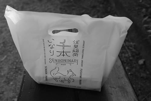 Kyoto on 24-02-2018 (21)