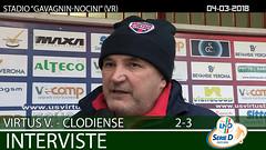 Virtus V. -Clodiense del 04-03-18