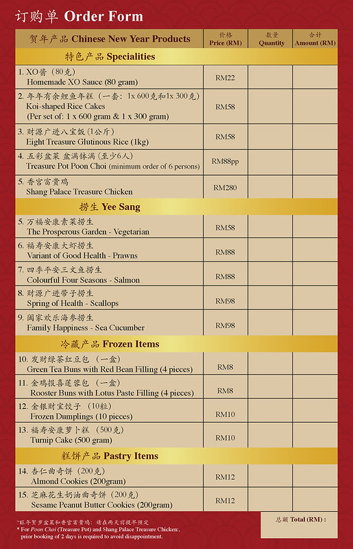 CNY 2018 Flyer_Page_2
