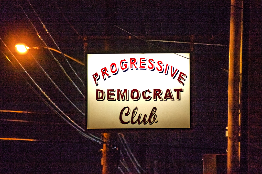 PROGRESSIVE DEMOCRAT CLUB--Camden