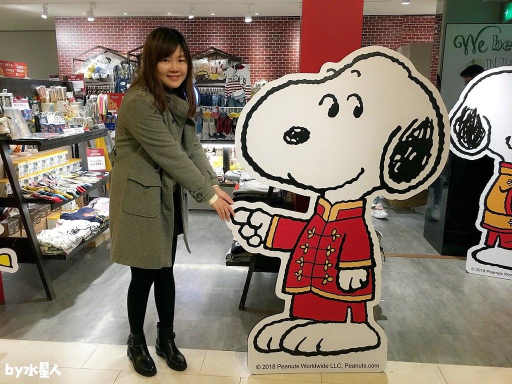 25740206978 00f00e60f7 b - Peanuts史努比快閃店,就在新光三越中港店,狗年旺旺來,全台獨家商品販售