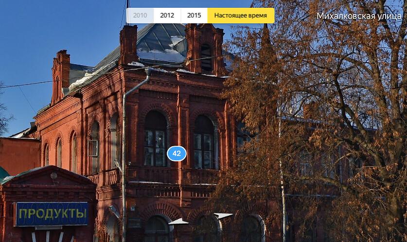 Документы для кредита в москве Мастеровая улица справки 2 ндфл для получения кредита купить