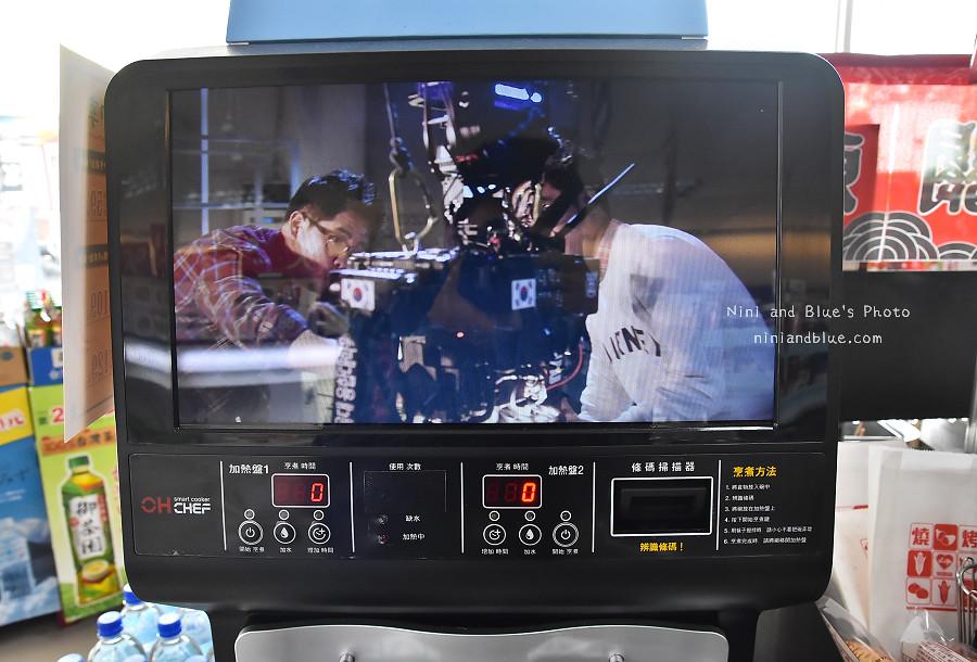 萊爾富 韓國泡麵機10