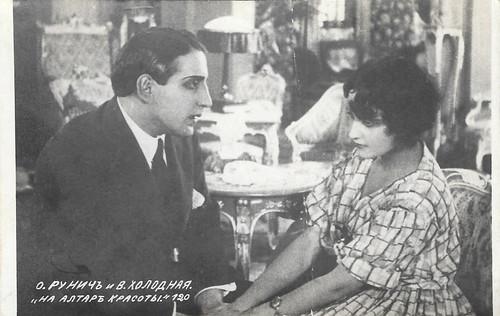 Ossip Runitsch and Vera Kholodnaya in Na altar krasoty (1917)