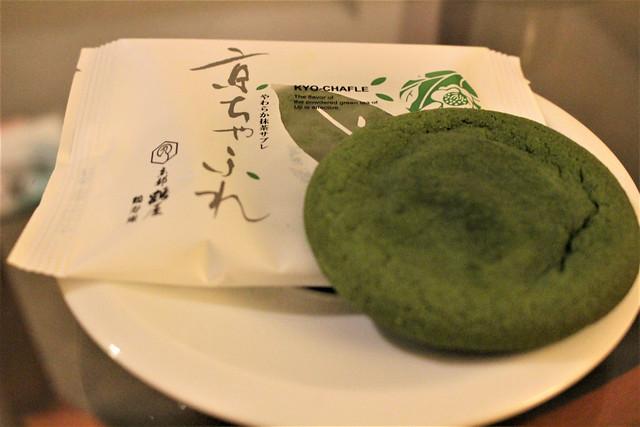 westinmiyako-kyoto025