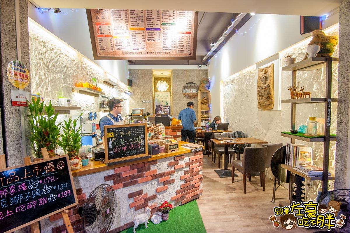 綠聚人咖啡食間-2