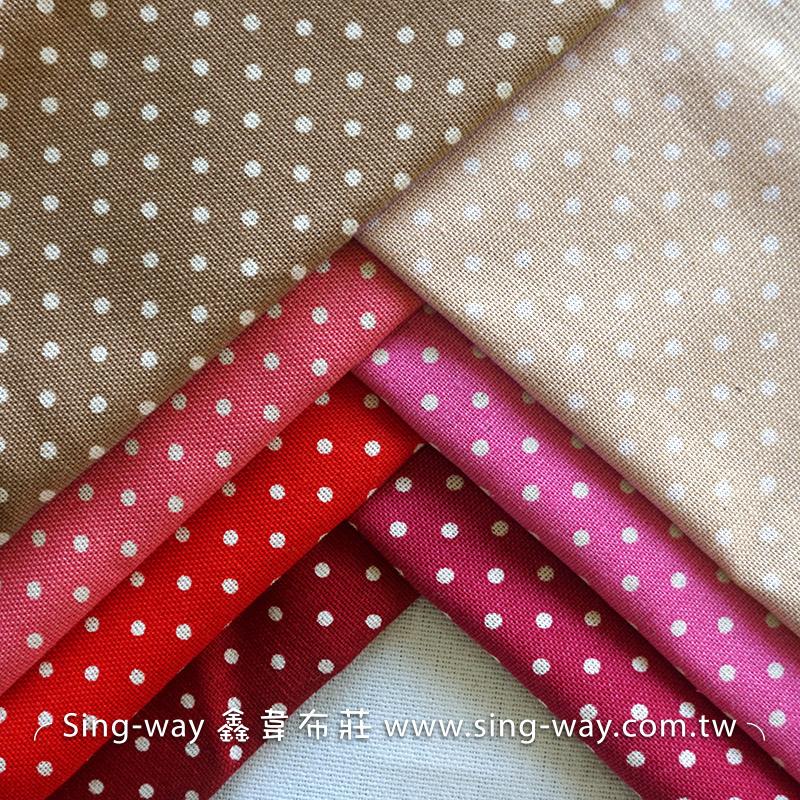 小點0.4cm(大特價) 白點點 圓點 水玉 滾邊配布 手工藝DIy拼布布料 CF550040 紅粉色系