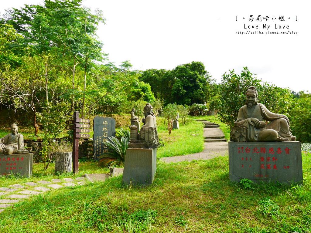坪林老街一日遊景點石雕公園 (8)