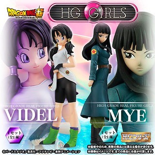 新系列HG GIRLS《七龍珠超》第二彈「維黛兒/小舞」 同時推出!ビーデル/マイ