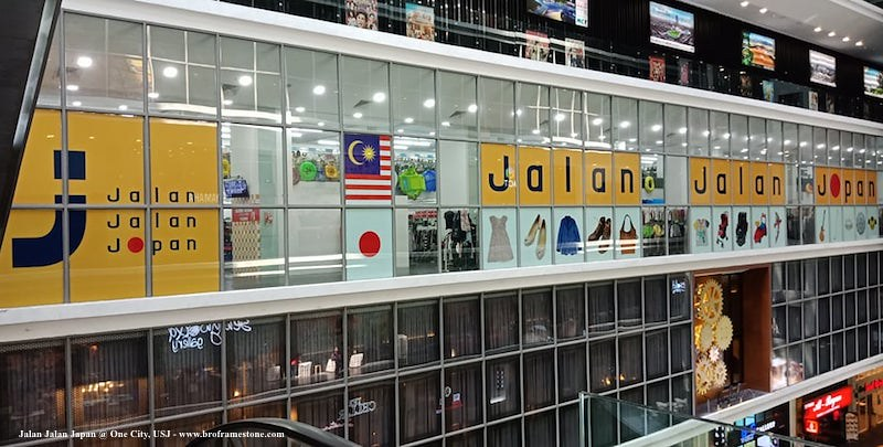 Jalan Jalan Japan One City