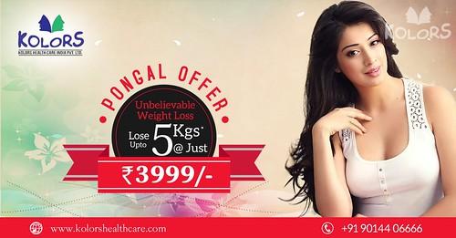 kolors _offers_sankarnthi_pongal