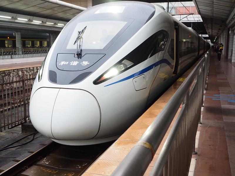 広州新幹線