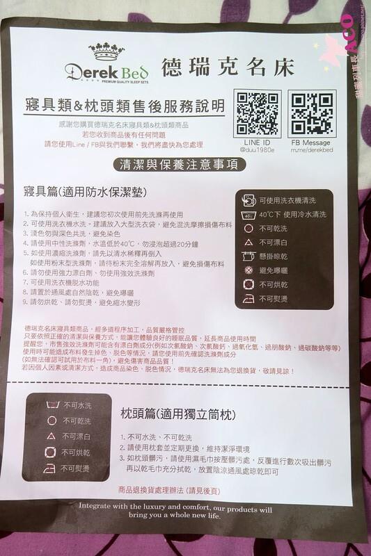 防水床包保潔墊IMG_1245.JPG