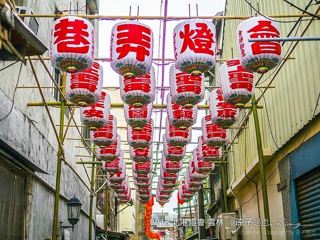 2018 北港燈會 雲林 32