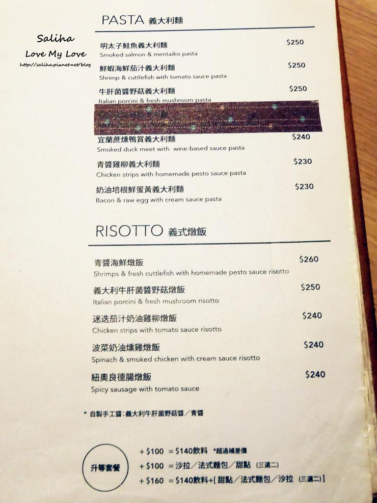 台北中山站cafealamode價位菜單menu (2)