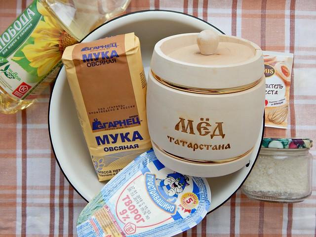 печенье-ингредиенты