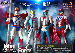SHODO《Infini-T Force》四位角色共同販售【PB限定】!!SHODO Infini-T Force complete edition【プレミアムバンダイ限定】