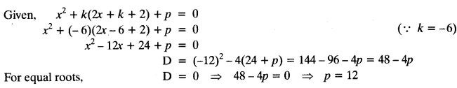 Quadratic Equations Chapter Wise Important Questions Class 10 Mathematics 53a