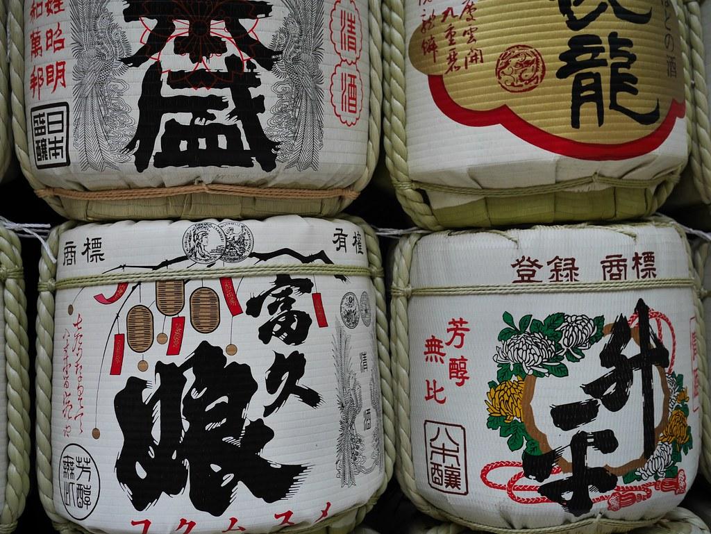 More sake