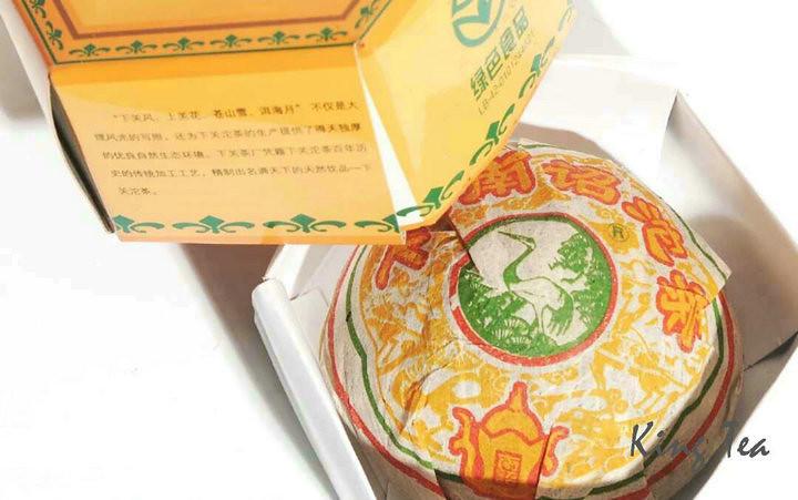 2004 XiaGuan NanZhaoTuo Cha  100g YunNan Puerh Raw Tea Sheng Cha