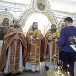 Священники Славянского благочиния совершили Божественную литургию в университетском храме