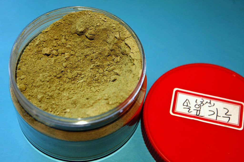 Sollipcha powder