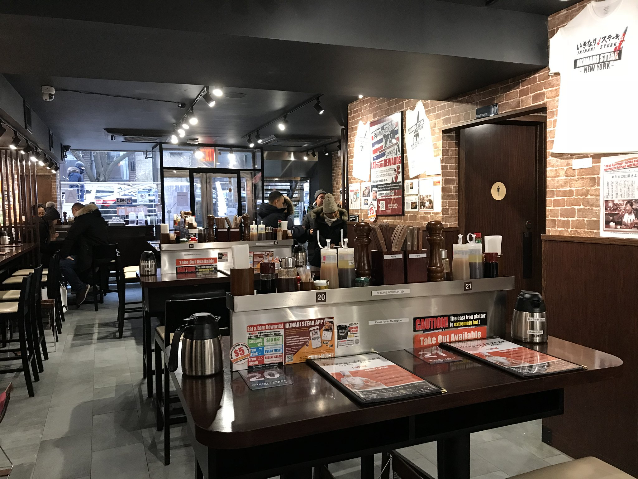 Ikinari Steak, NYC