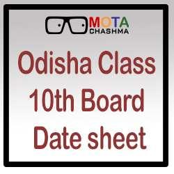 odisha board class 10 date sheet