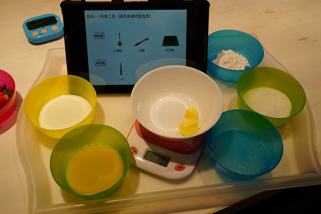台北車站做蛋糕 趣玩DIY