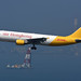 Air Hong Kong B-LDE (DHL)