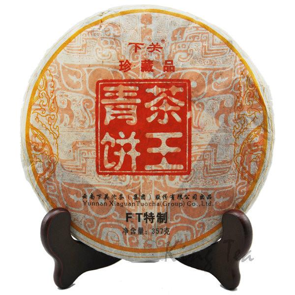 2013 XiaGuan ChaWangQingBing Cake 357g   YunNan  Puerh Raw Tea Sheng Cha