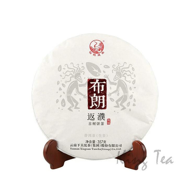 2016 XiaGuan BuLang FanPu Cake 357g   YunNan        Puerh Raw Tea Sheng Cha