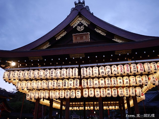 八阪神社33