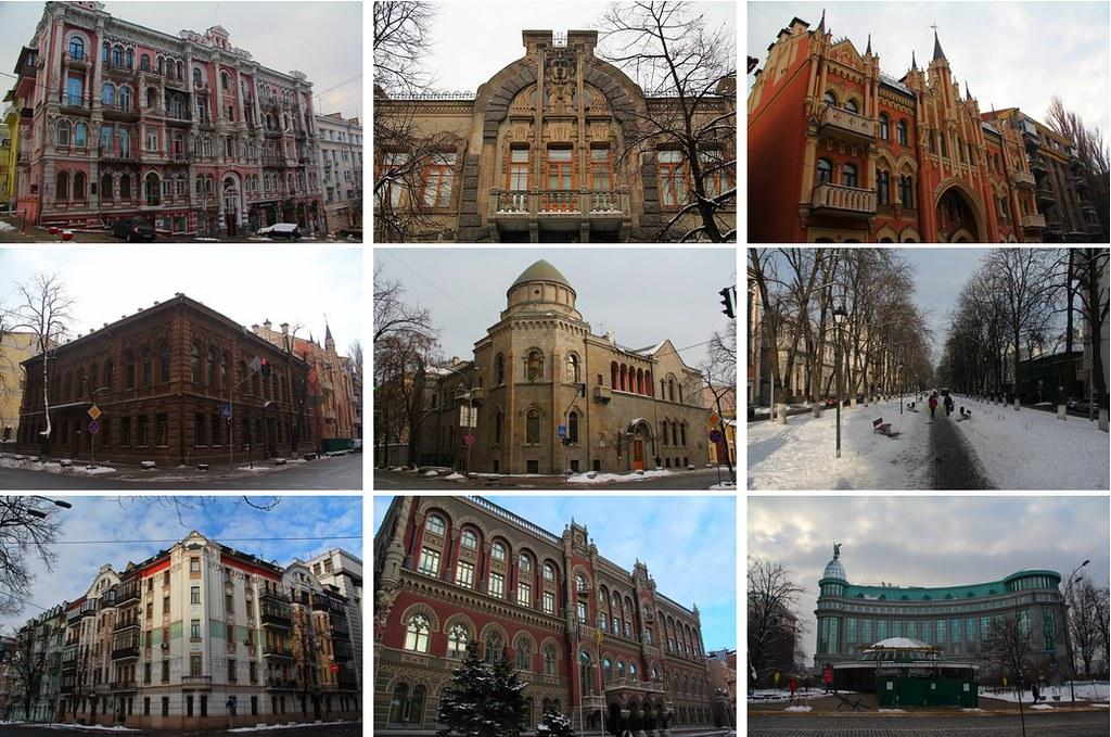 Прекрасные улицы Киева - архитектура, еда, жизнь