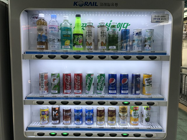 Seoul Subway Vending Machine