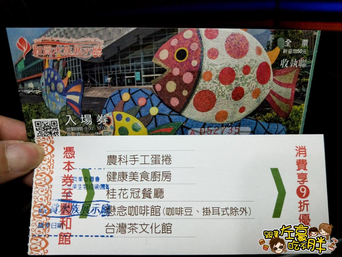 屏東生技園區國際級水族展示廳-10