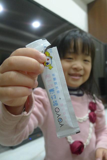 小孩益生菌-12