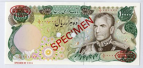 Lot 337 Bank Markazi Iran, ND (1974-1979), 10000 Rials, P-107s Specimen