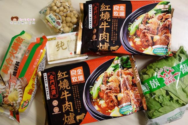 良金高粱牛肉爐 紅燒牛肉 團購美食 火鍋 (26).JPG