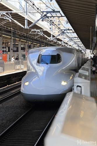 Shin-Yokohama Station