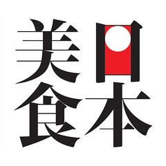 Japanfoodie logo