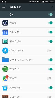Elephone S8 設定画面 (11)