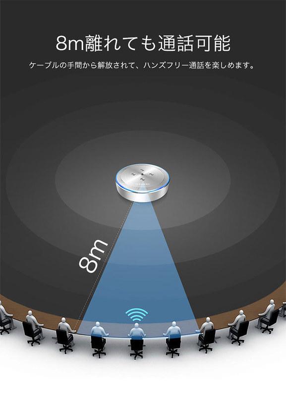 eMeet スピーカーフォン Bluetoothスピーカー レビュー (7)